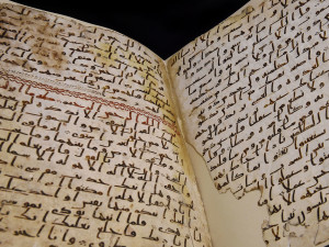 An ancient copy of the Quran
